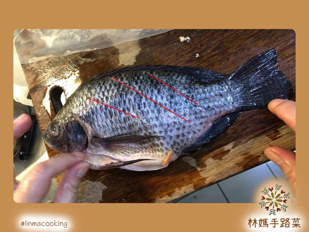 紅燒魚下刀