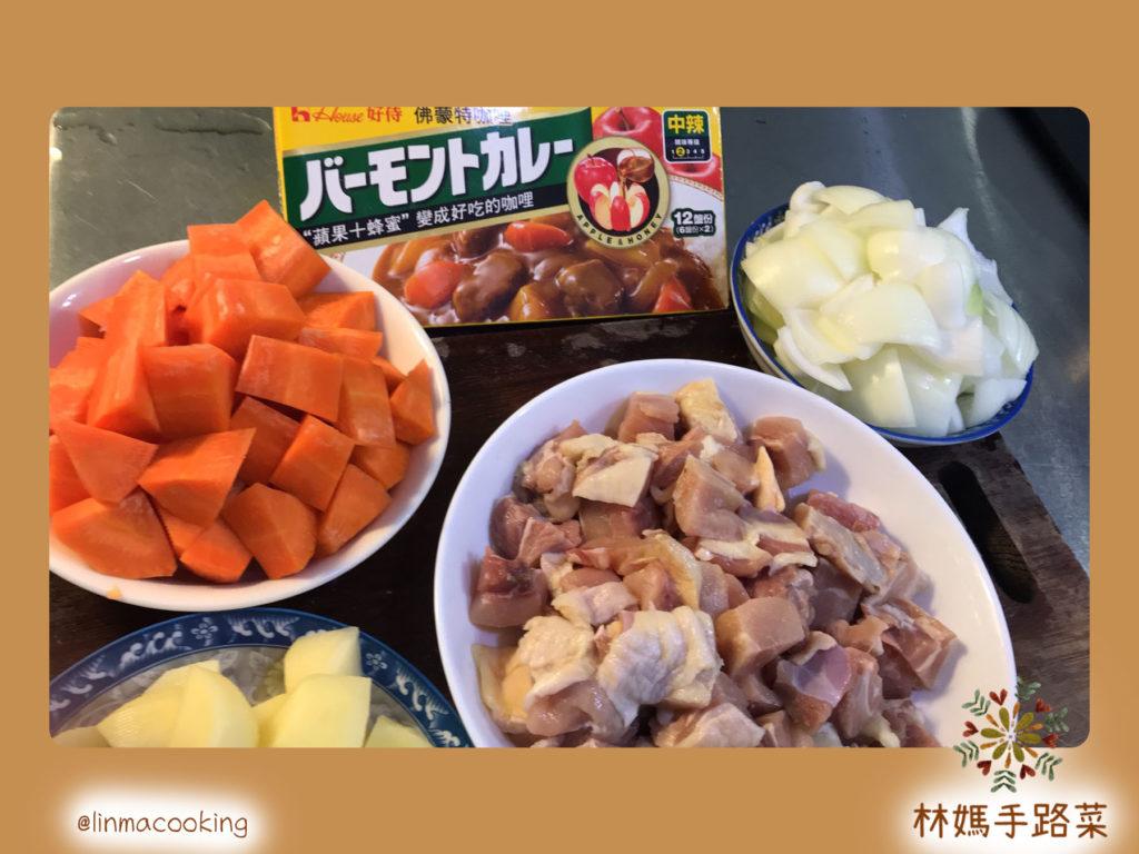 咖哩雞食材