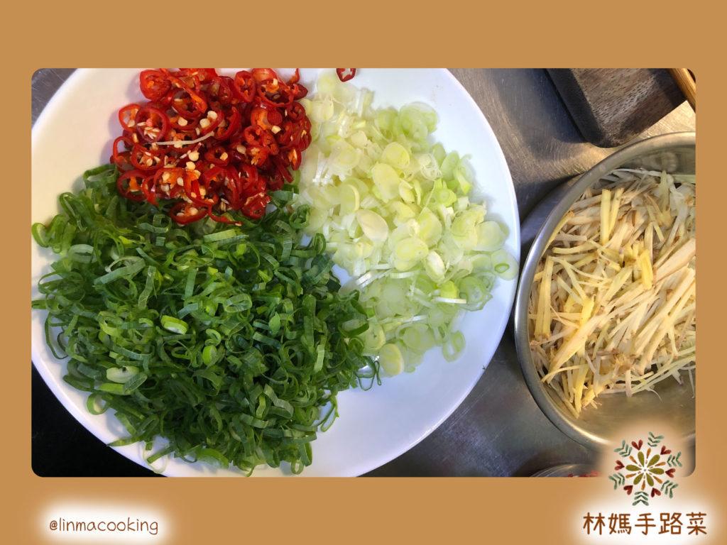 紅燒魚使用材料