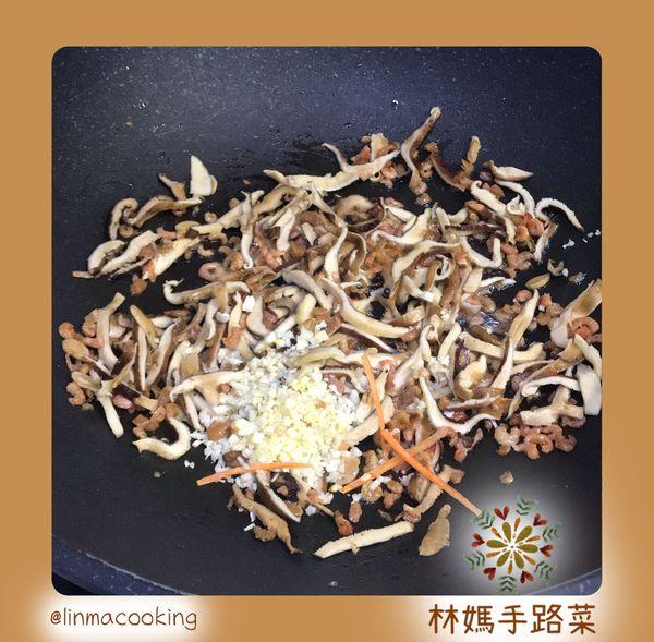 炒米粉步驟2