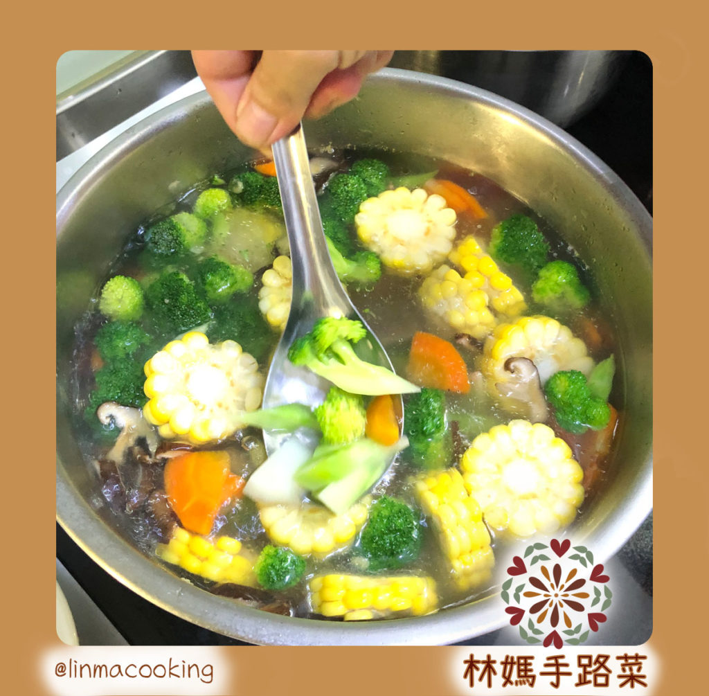 五色蔬菜步驟5