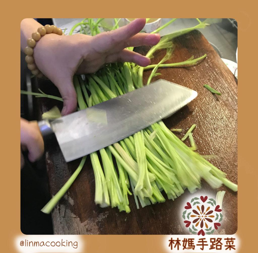 刀背拍扁芹菜