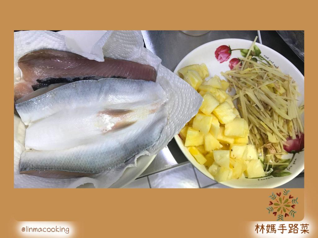 鳳梨虱目魚肚材料