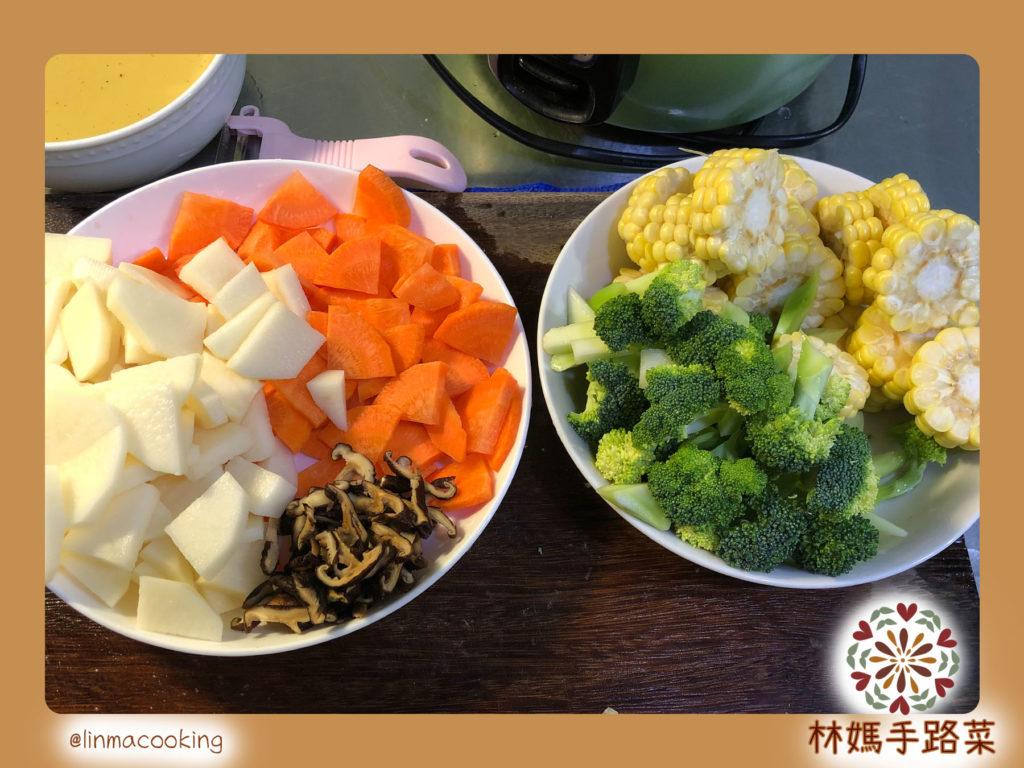 五色蔬菜材料
