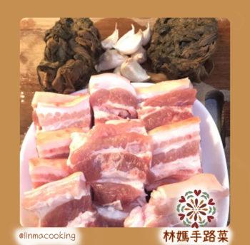 梅干扣肉材料