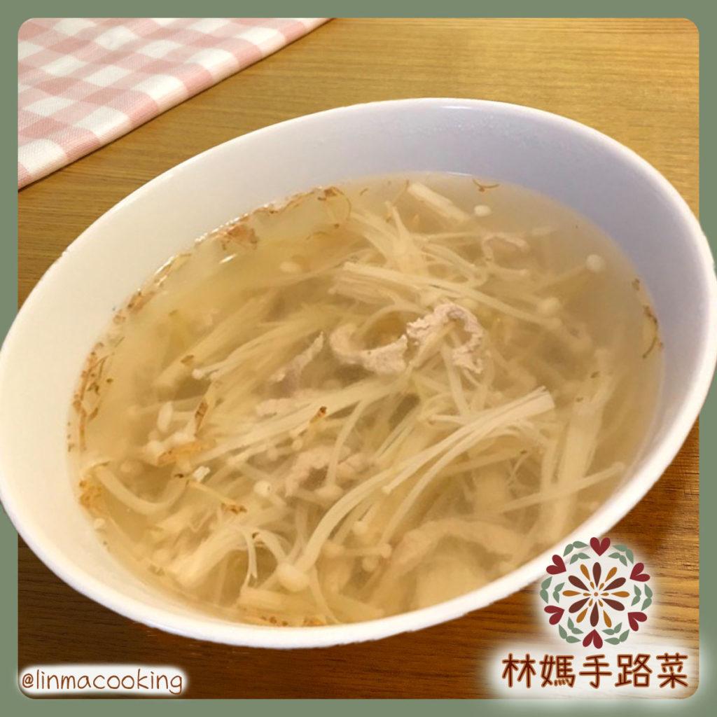 金針菇肉絲湯主圖