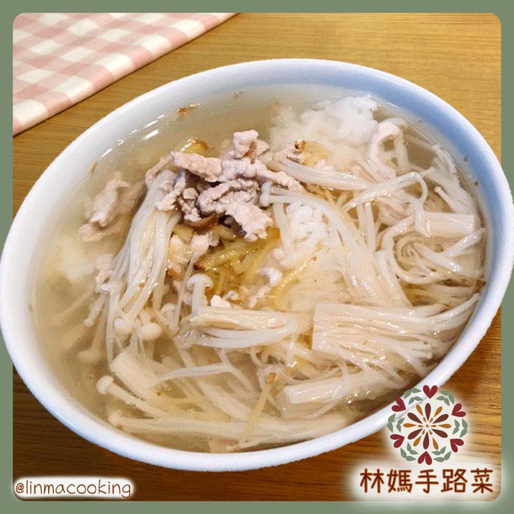 金針菇肉絲湯有飯主圖